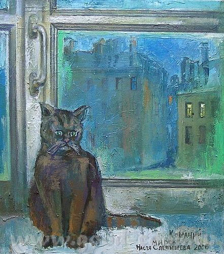 Посмотри нашла художницу практически рисует всегда окно и на его фоне кто-то или что-то -- Настя Сл... - 2