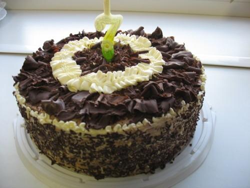 """Танюша, мне не терпится сказать тебе СПАСИБО за торт """"Татьяна"""""""