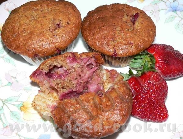 Клубнично-ореховые кексы (по мотивам Юты Ренц) 260 гр муки 2 ч