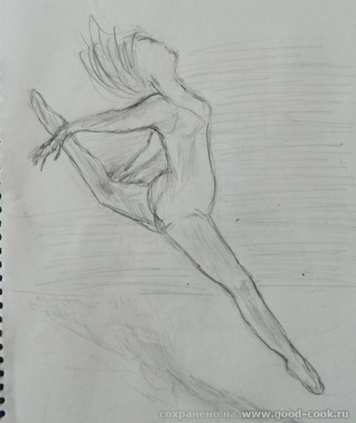 прыгунья