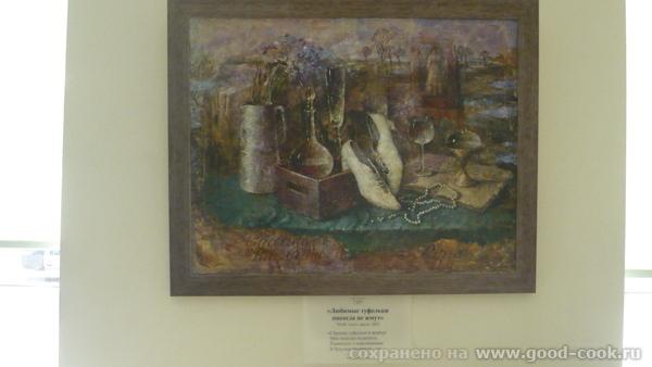 Была на выставке Ильичевой, в Еврейском доме у нас, вход свободный, мы были одни