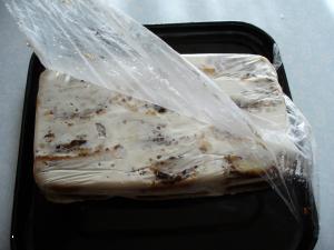 "Торт ""ЛАБИРИНТ"" с черносливом и курагой Для теста: 1яйцо, 1 стакан сметаны, 1 стакан сахара, 1 стол... - 7"