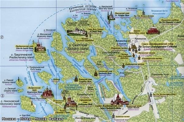 Это карта Валаама, для ориентировки Валаам … подходим