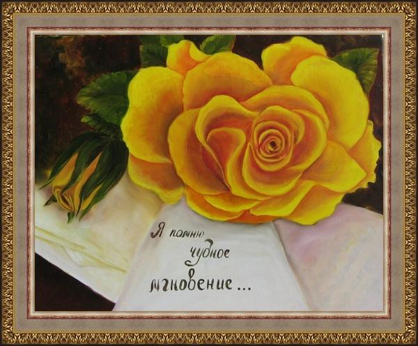 Роза, масло, 40х50 см