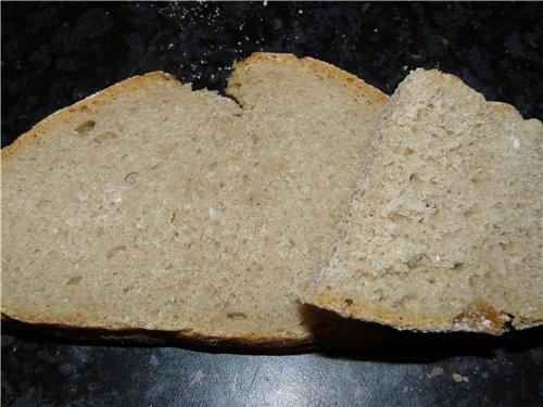Это после холодильника, перед выпечкой первого хлеба - 3