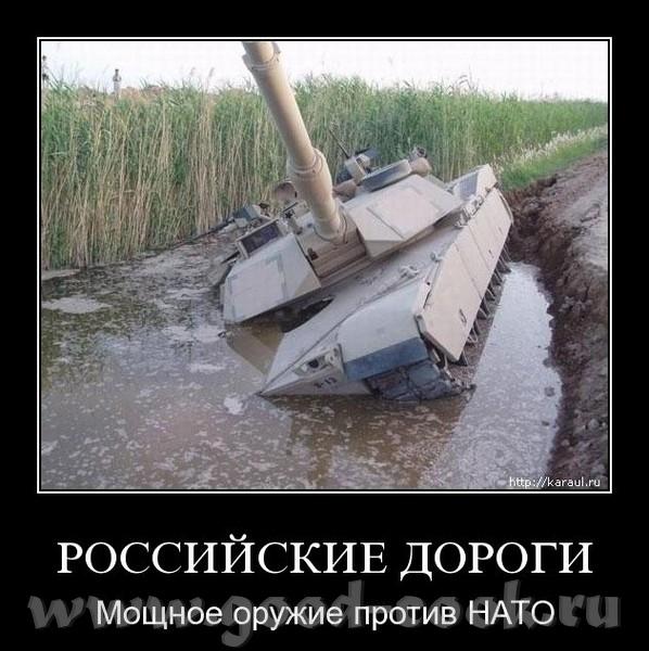 Ларчик, и паравильно - ГОРДИСь - 9