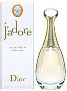 А я в силу природной блондинистости люблю запахи нежные лимонные руктово-цветочный аромат в стиле с... - 2