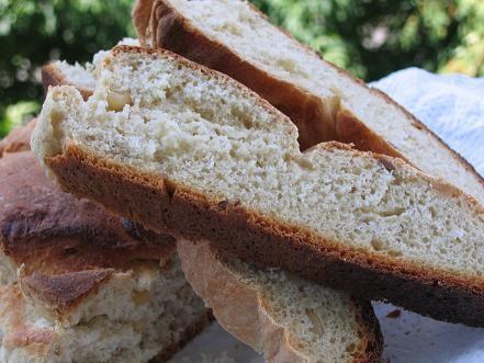 Ржаной хлеб с семечками и кедровыми орехами рецепт Ржаной хлеб с семечками и кедровыми орехами 250... - 2