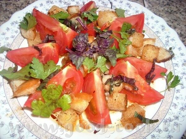 хлебный салат зразы с грибами