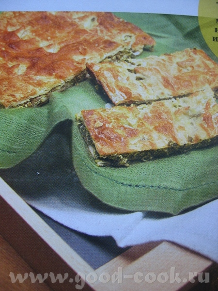 lusek А что за рецепт пирога с фетой