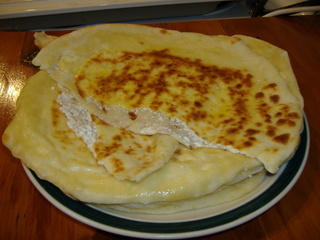 Катми с сирене(брынза) 400гр