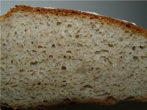 Хлеб с гречневой мукой не давал мне покоя и я сегодня опять его сделала, только без всяких вкусовых... - 2