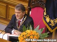 У лютому відбудеться Рада із співробітництва Україна-ЄС