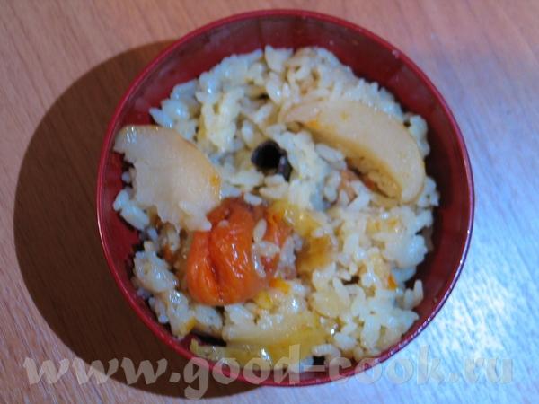 Рис с фруктами Первоначально собиралась делать плов фруктовый