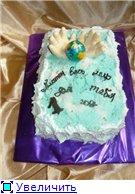 торт кошечка торт с планетой и руками торт Вольт - 3