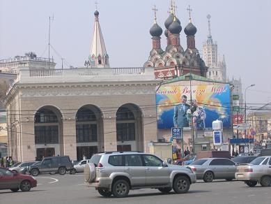 метро Таганская театр на Таганке