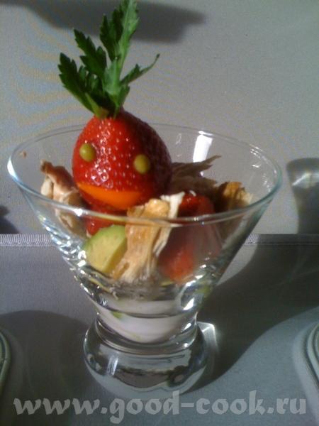 Ларочка, вот от праздника значит мирно отползаю Салатик-чудо,клубнично-авокадный