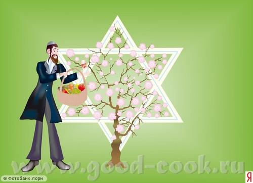 Поздравляю всех с праздником Ту-Би-Шват