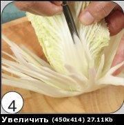 """""""Хризантема из пекинской капусты"""" - 5"""
