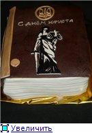 торт тачки на тройке торт книга для юристов - 6