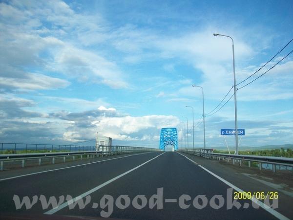 Танюш, какое красивое небо, облака очень красивые, а закат так здорово запечатлела прям с лучиками