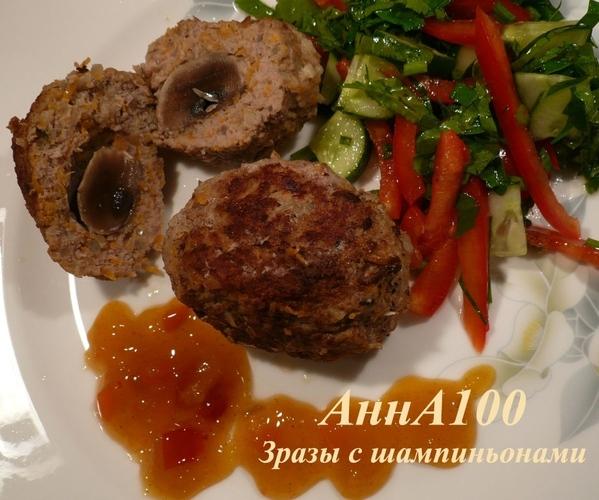 Зразы с шампиньонами 700-800 гр смешанного фарша (свинина, говядина) морковь 1 шт лук репчатый 2 го...