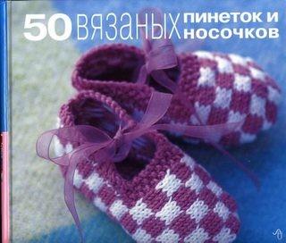 Девчёночки - 5