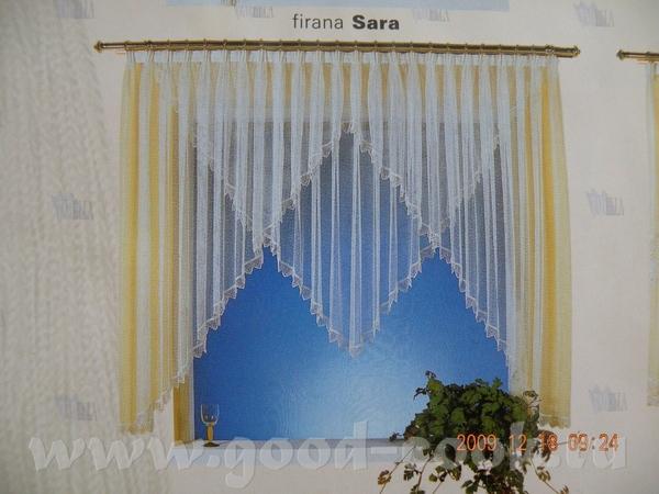 И шторы с гардинами - 5
