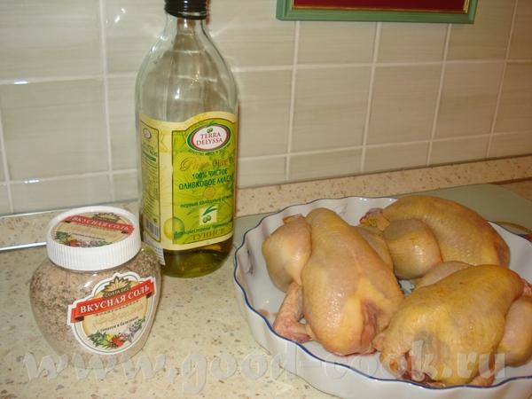 Итого: Цыплята, масло оливковое, чеснок, соль с базиликом и томатом - 2