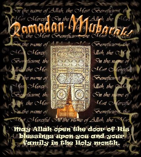 Девочки-мусульманки, поздравляю вас с началом священного месяца Рамадан