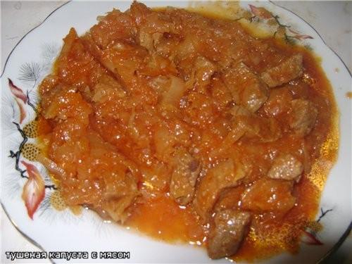 Капуста тушеная с мясом Мясо порезала ну кусочки и обжарила на программе Рис, потом на мясо насыпал...