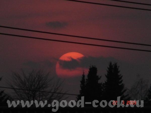 вот нашла вид на нашудеревню а это небо под которым мы живём наше заходящее солнышко, наше потому ч... - 6