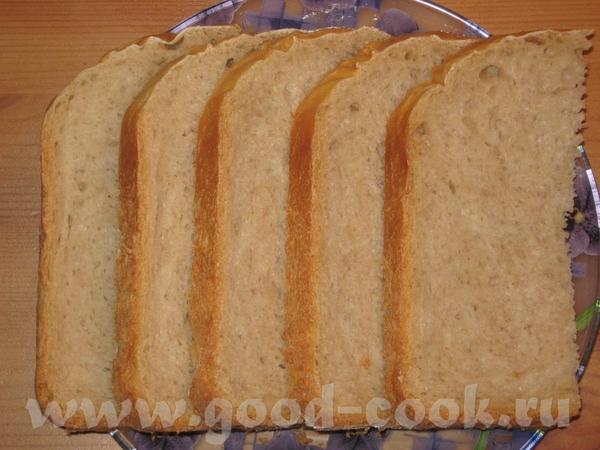 Я пеку гречневый хлеб по двум обкатанным рецептам,это: ПУШИСТЫЙ ГРЕЧНЕВЫЙ ХЛЕБ и ниже предложенный...