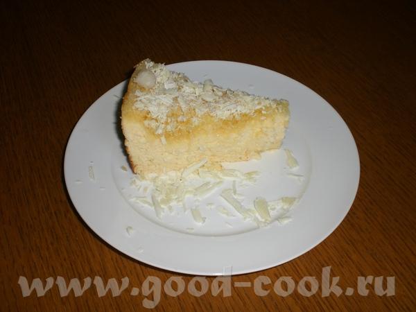 Кокосово-творожный пирог (перевод с немецкого и фото – мои) Для творожной массы: Мягкий творог – 75... - 2
