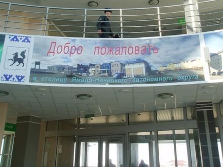 Фотки из аеропорта и окрестностей, когда наш папочка улетал - 3