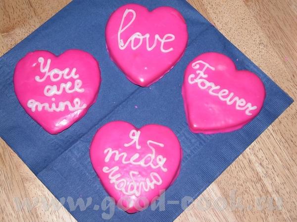 Обещала поставить украшение печенья - 5