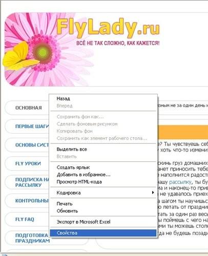 Ссылка на сайт в интернете