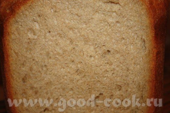 Хлеб из цельной муки из инструкции к ХП тесто сухие дрожжи 1,5 ч - 2