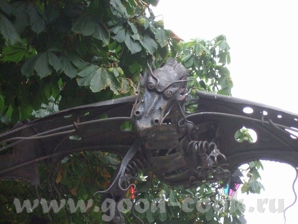 Драконья арка