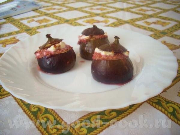 я жутко обрадовалась, получив в качетсве привезённых гостинцев инжир- всё же фрукт из отпусков и пу...
