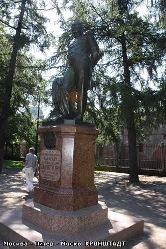Андрей постоянно рассказывал о своём любимом Кронштадте - 5