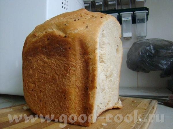 я этот хлебушек вчера делала