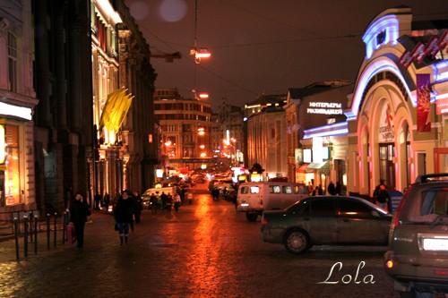 Вечерняя Москва - 4