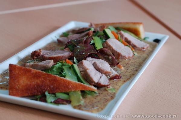 Салат от Шефа Моя тарелочка Суп от шефа Мой супчик - 2