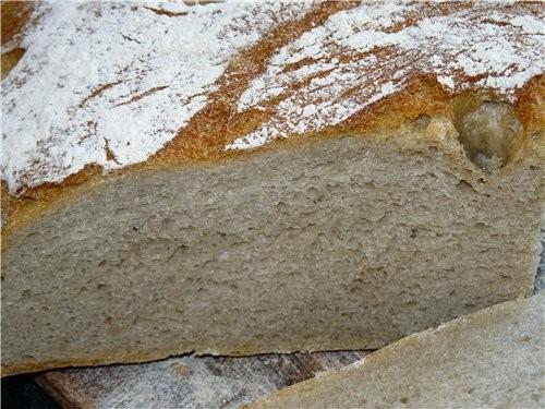 Хлеб пшенично-ржаной с сухой закваской на основе от Марины - fibi Для опары: 100 г ржаной муки 100...