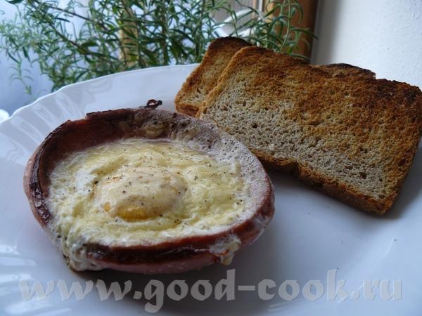 Делаю старшему иногда, вернее, когда толстую колбасу в русском магазине покупаю, такие гнёзда с яйц...