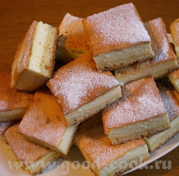 Хочу поблагодарить Наташу- за замечательный рецепт Творожный пирог с противня