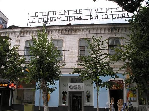 """Магазин """"ГрадЪ"""", а раньше здесь был """"Детский мир"""" Что неприятно удивило - 3"""