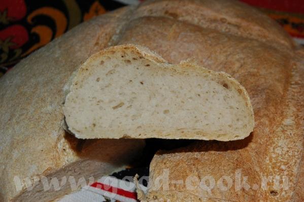 Корона', Французский Пшеничный Хлеб - Auvergne Crown (Couronne), Daniel Leader рецепт оригинал...