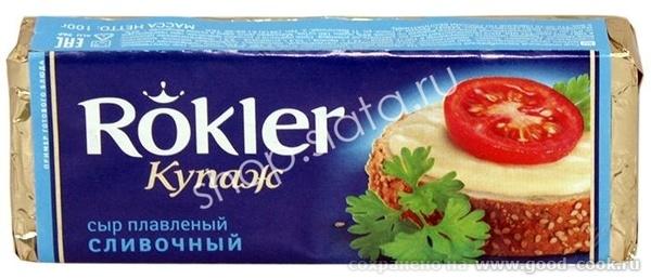 Сыр Роклер